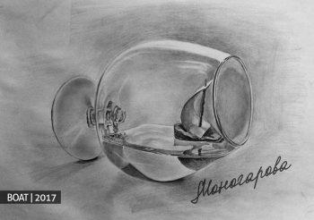 Кораблик в бокале