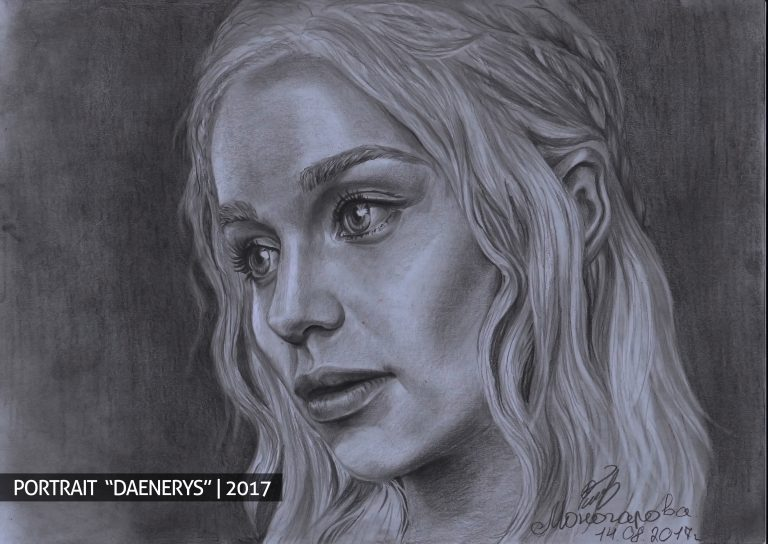 Order Game of Thrones Daenerys portrait