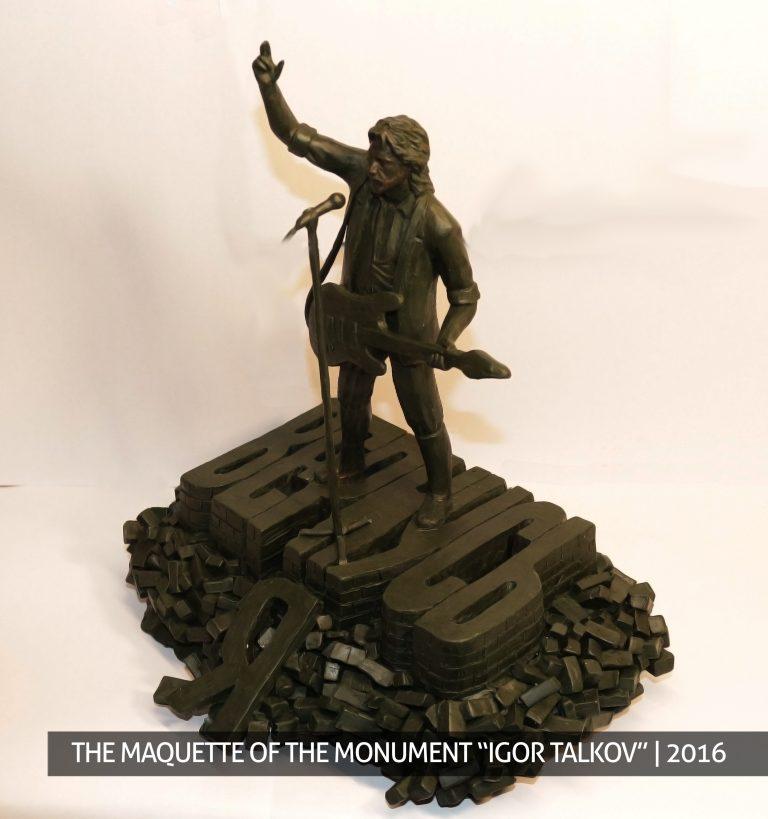 Patvirtintas paminklo Igorui Talkovui maketas skulptūrą pagal užsakymą skulptūros gamyba