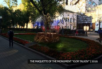 Подтвержденный макет памятника Игорю Талькову скульптура на заказ производство скульптуры