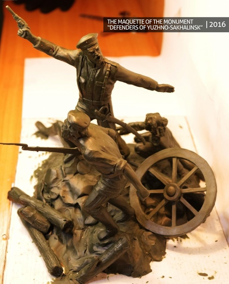 """Paminklo """"Južno Sachalinsko gynėjai"""" maketas skulptūrą pagal užsakymą skulptūros gamyba"""