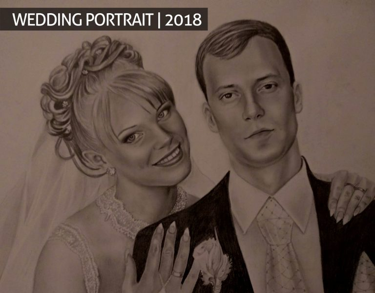 Order wedding portrait