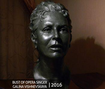 Бюст Галины Вишневской скульптура на заказ производство скульптуры