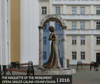 Paminklo Galinai Vishnevskajai maketas skulptūrą pagal užsakymą skulptūros gamyba